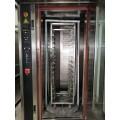 Περιστροφικός φούρνος  LZX 16D ηλεκτρικός